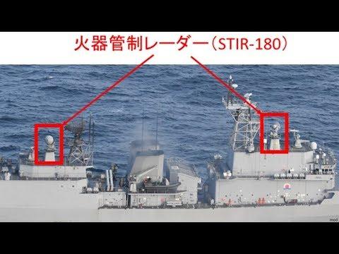 防衛省、レーダー照射で詳細な証拠を公表 韓国を完全論破