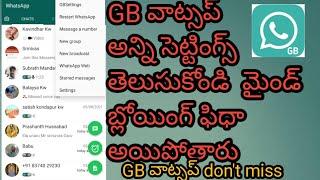 Gb Whatsapp New Features 2021 | Gb Whatsapp All Settings |Hidden Features | in telugu screenshot 3