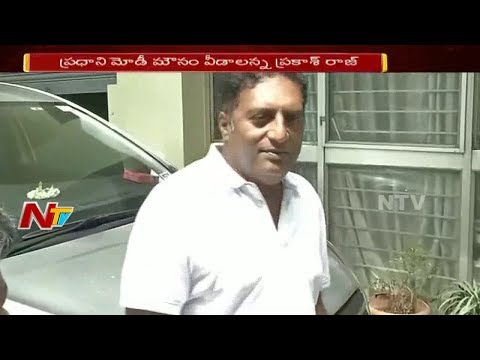 'I don't want your awards': Prakash Raj hits out at PM Modi over Gauri Lankesh Case || NTV