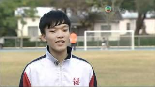 香港培正中學田徑隊2011-2012