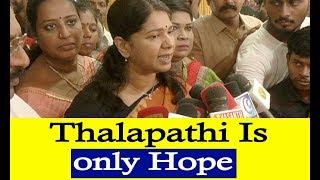 Thalapathi is the only Hope Kanimozhi Speech