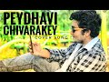 Peydhavi Chivarakey Petta Cover Song Rajinikanth Anilkumar Productions