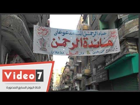 مائدة -الوحدة الوطنية- بشبرا .. المسلمون والأقباط -فرحة واحدة-