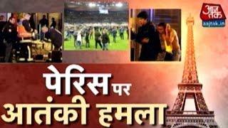 Terror Attack In Paris: 120 Killed, Over 200 Injured