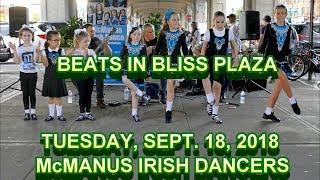 McMANUS IRISH DANCERS AT BLISS PLAZA
