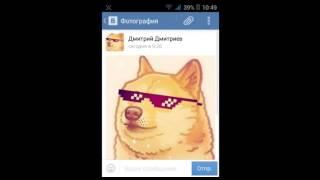 Как накрутить лайки в ВК на Андроид Like Obmen (ВСЁ ЕЩЁ РАБОТАЕТ)(Like Obnen можно скачать тут: http://likeobmen.ru JOIN VSP GROUP PARTNER PROGRAM: https://youpartnerwsp.com/ru/join?92865., 2015-08-08T07:47:22.000Z)