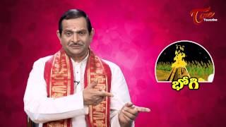 Significance of Bhogi   Sankranti Special