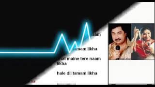 Khat mai ne tere naam likha ( Bekhudi ) Free karaoke with lyrics by Hawwa -
