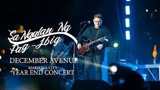 December Avenue - Sa Ngalan Ng Pag-Ibig -MARIKINA CITY YEAR-END CONCERT 2019