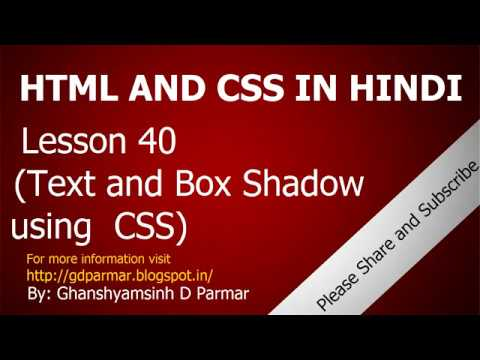 Text And Box Border Using CSS In 8 Minutes | Lesson - 40 | HTML In Hindi