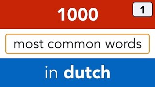 Learn Dutch online | Basic Dutch vocabulary - lesson 1 - New version!