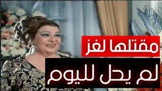 ميمي شكيب.. صاحبة قضية هزت الرأي العام .. ولقيت مصير سعاد حسني
