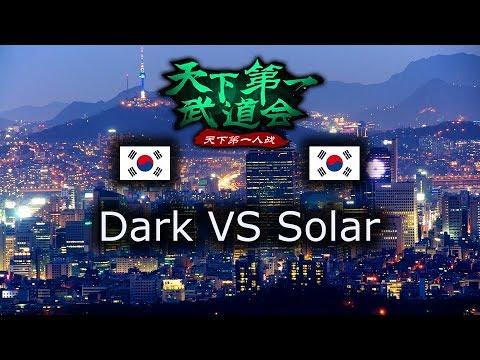 Dark VS Solar - Master's Coliseum II - Group Stage - polski komentarz