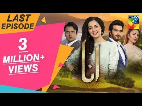 Anaa Last Episode HUM TV Drama 8 September 2019