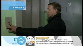 На «Первом канале» обсудили вопросы, связанные с заменой лифтов в рамках реализации программы капитального ремонта многоквартирных домов.