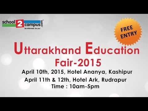 Education fair video youtube kashipur rudrapur