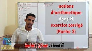 Download Video Centre Tamayoz | Tcs | notions d'arithmetique dans N exercices corrigés Part 2 MP3 3GP MP4