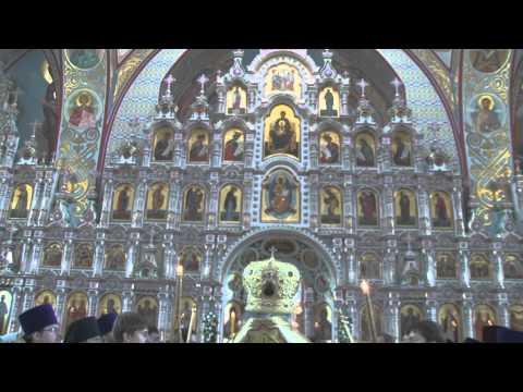 100-летие Троицкого собора в Щелково