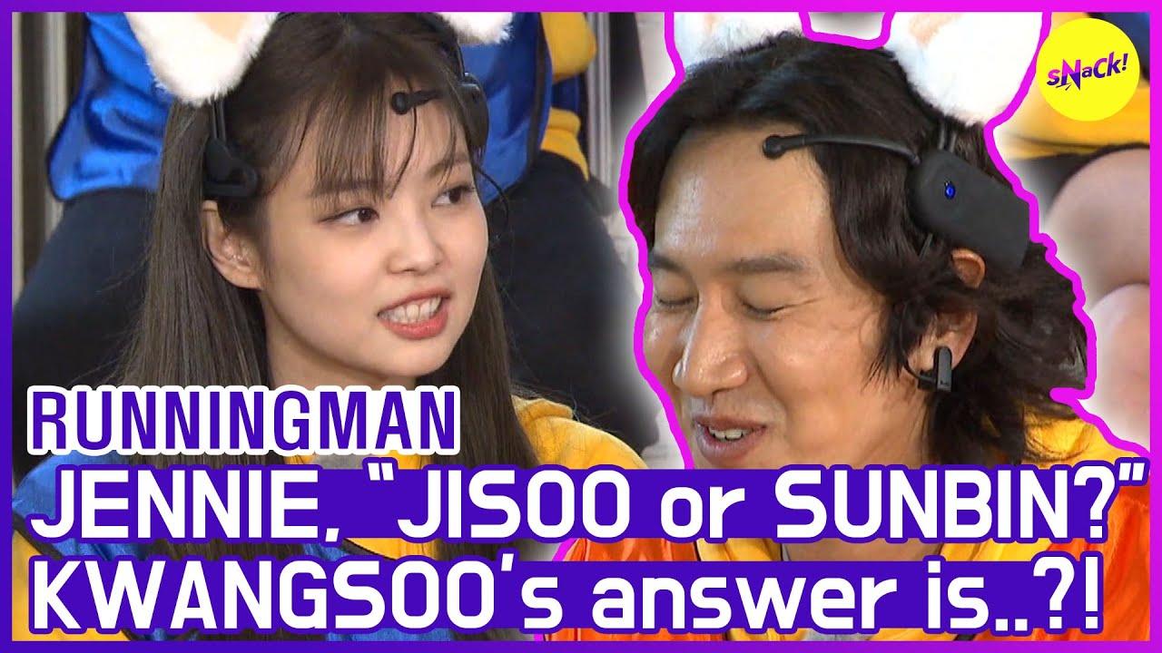 """Download [HOT CLIPS] [RUNNINGMAN] JENNIE, """"JISOO or SUNBIN?"""" KWANGSOO says...🤣🤣  (ENG SUB)"""