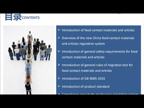 Free Webinar: Interpretation of New China Food Contact Materials and Articles Regulation System
