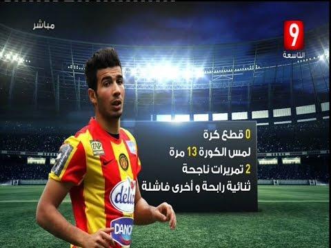 Attessia Foot - Stade Tunisien 0-0 Espérance Sportive de Tunis 25-04-2016 ST vs EST