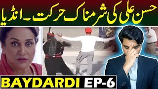 Baydardi Episode 6 Review | Hasan Ali Border Visit | Khaani Last Episode #MRNOMAN