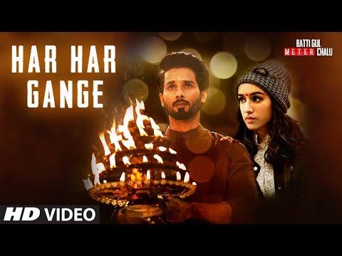Arijit Singh: Har Har Gange Video Song | Batti Gul Meter Chalu | Shahid Kapoor, Shraddha Kapoor