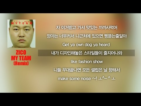 ZICO of Block B (블락비 지코) - My Team (Remix) + Lyrics