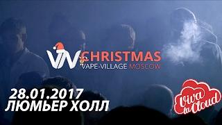 Vape Village 28.01.2017 | ViVA la Cloud