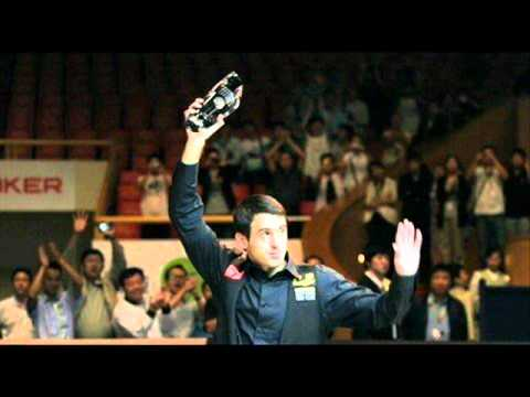 Stand up For the Champions - Ronnie O'Sullivan