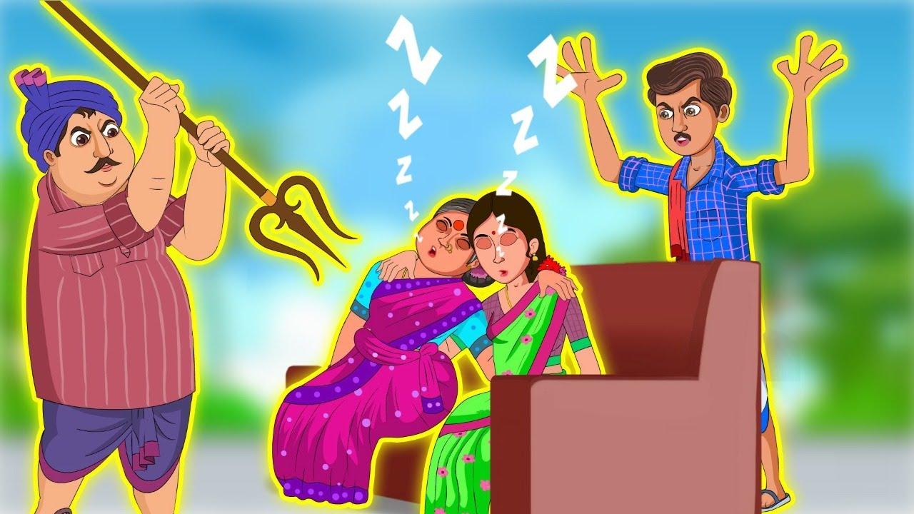 Download బద్దకపు అత్త కోడలు భరించే భర్తలు telugu stories | bedtime moral stories | telugu kathalu | maha tv