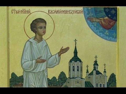 Святой мученик Василий Мангазейский - день памяти 5 апреля. Житье и иконы.