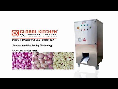 Onion And Garlic Peeler - Global Kitchen Equipments Company,coimbatore