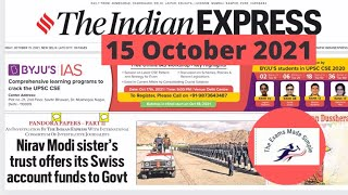 15 October 2021 Indian Express Newspaper discussion