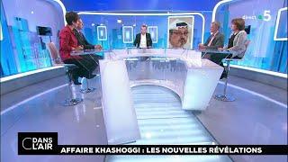 Affaire Khashoggi : les nouvelles révélations #cdanslair 09.11.2018
