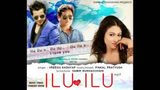 Ilu Ilu  Vreegu Kashyap  Official Release  2017