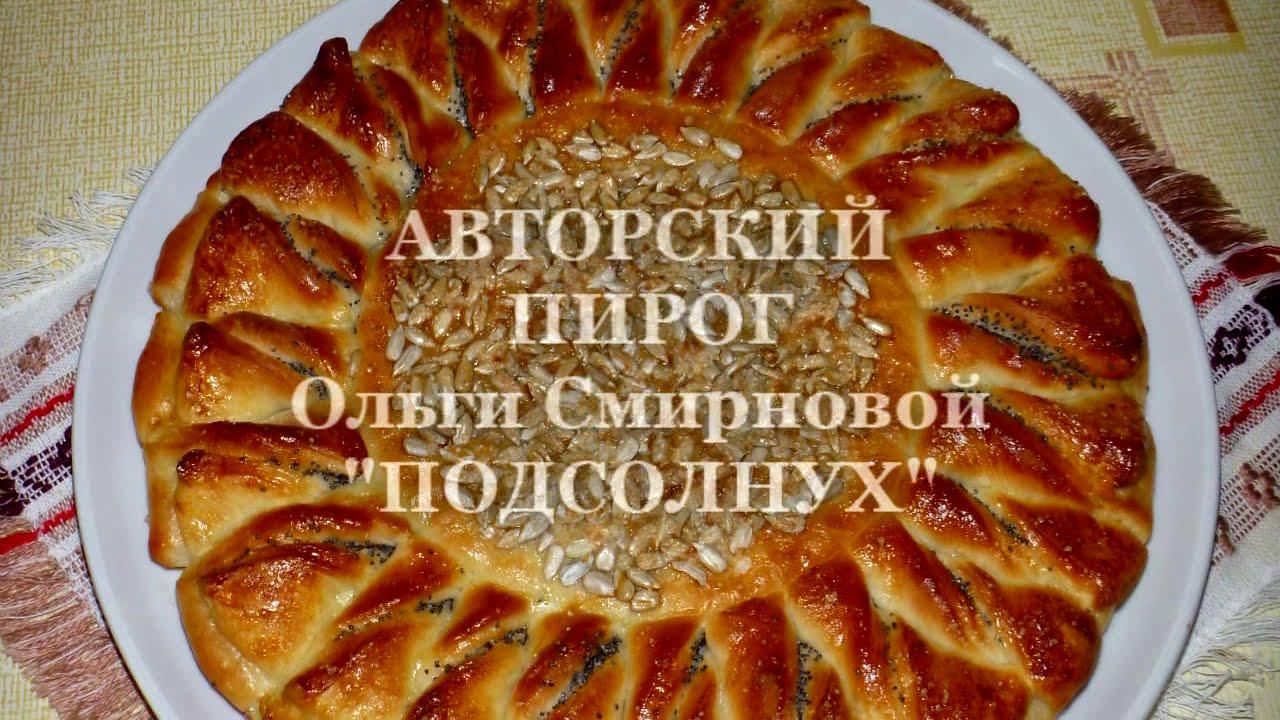Ольга смирнова выпечка #1