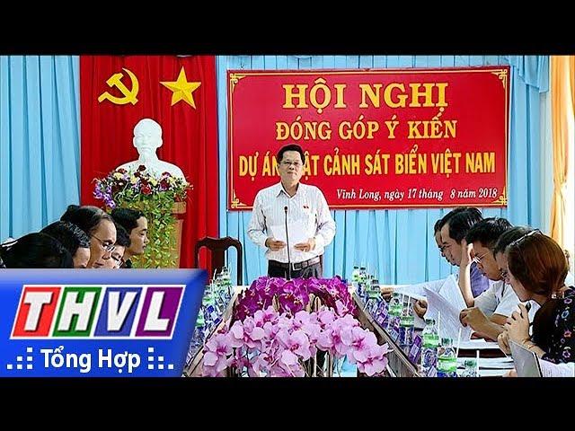 THVL |  Đoàn ĐBQH đơn vị tỉnh Vĩnh Long lấy ý kiến đóng góp dự thảo Luật cảnh sát biển Việt Nam
