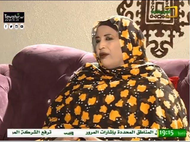 برنامج مساء الخير مع اللجنة المشرفة على مهرجان آردين - قناة الموريتانية
