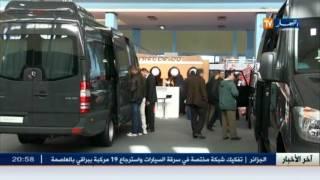 مرسيدس بنز الجزائرية نجمة صالون المنتوج المحلي