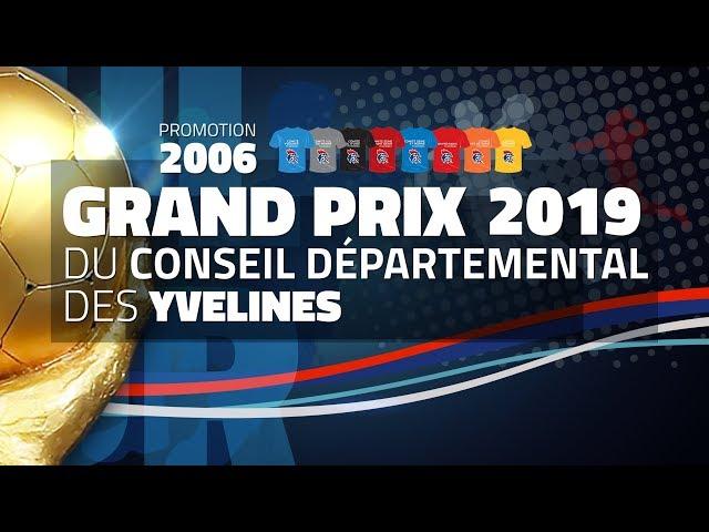 CDHBY Grand Prix 2019 - Du 4 au 5 Mai