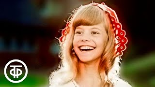 "Download Песенка Красной Шапочки из х/ф ""Про Красную Шапочку"" (1977) Mp3 and Videos"