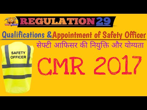 Regulation 29- Qualifications And Appointment Of Safety Officer- Cmr 2017