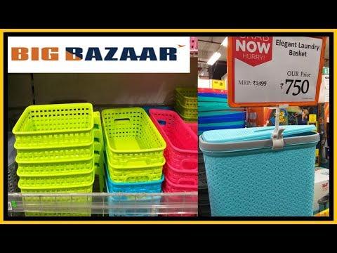 Big Bazaar Storage |Storage Basket |Organizers |Multipurpose Storage  – Anindita Ghosh