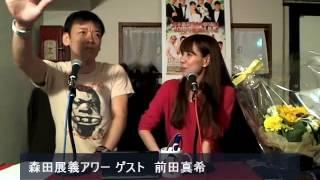 森田展義アワー 前田真希・まみ2/4 前田真紀 検索動画 27