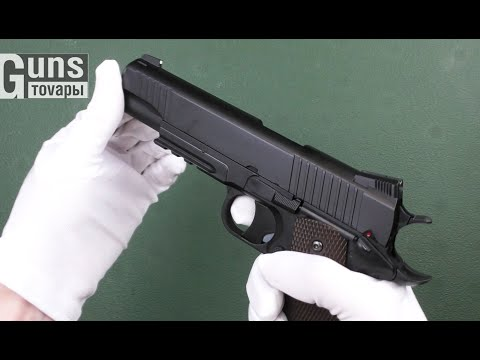 Пневматичний пістолет KWC Colt M45