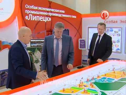 Помощник полпреда президента посетил Липецкую...