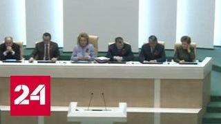Совет Федерации поддержал отставку главного военного прокурора