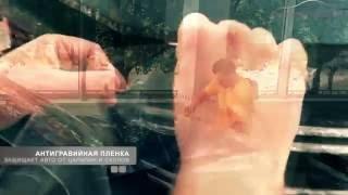 ford kuga new 2013 тест драйв видео