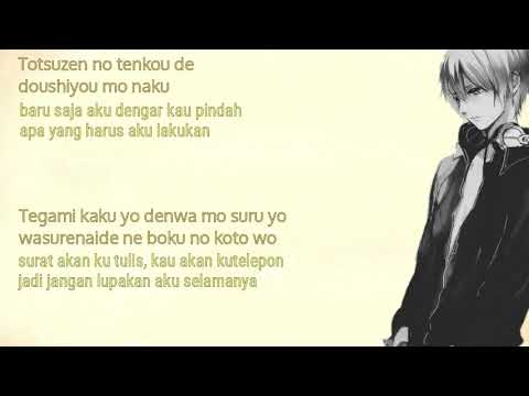 Lagu Jepang   Tentang Perpisahan   Kimi Ga Kureta Mono - Secret Base